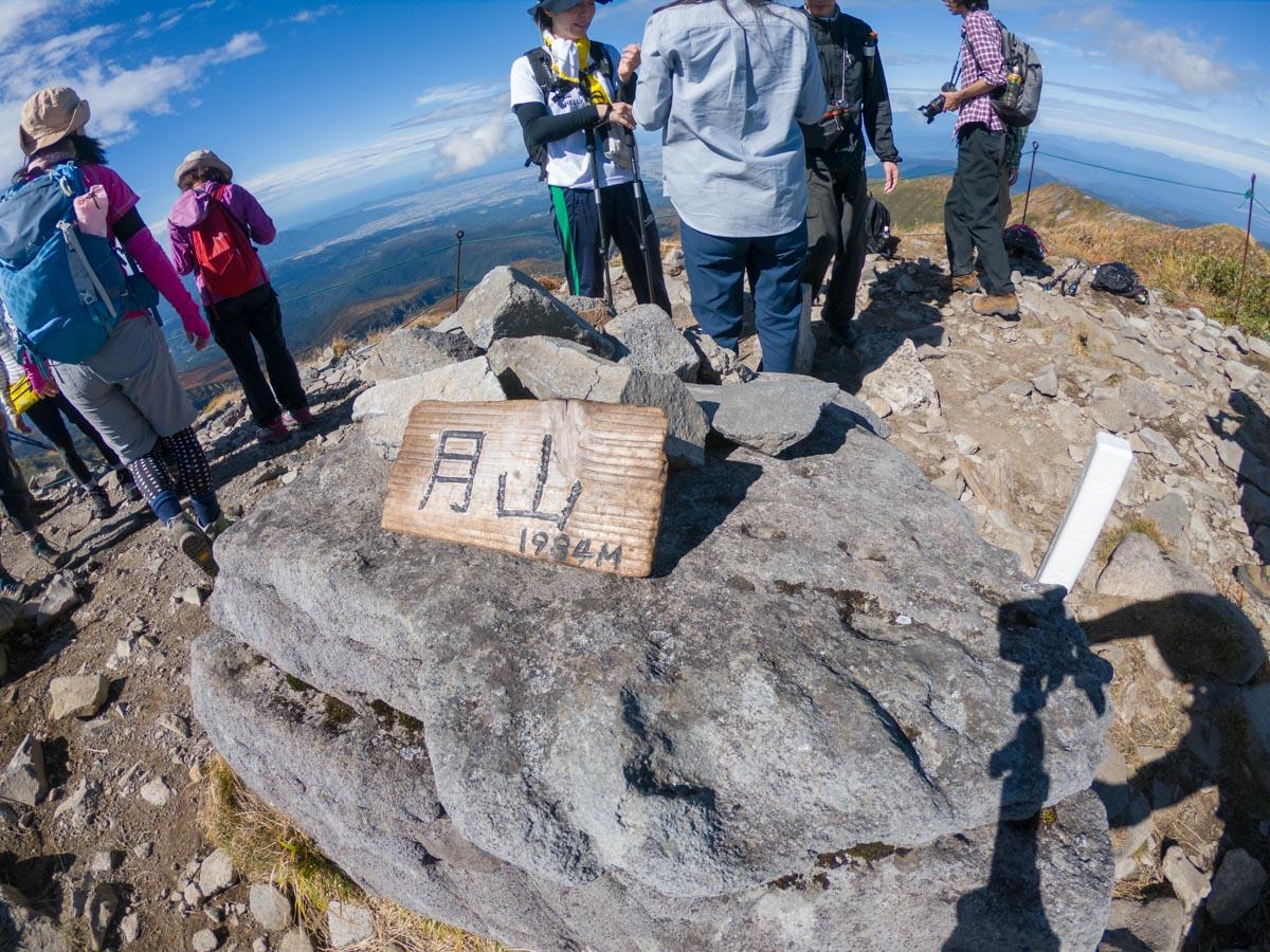 Mt. Gassan thumbnails No.13