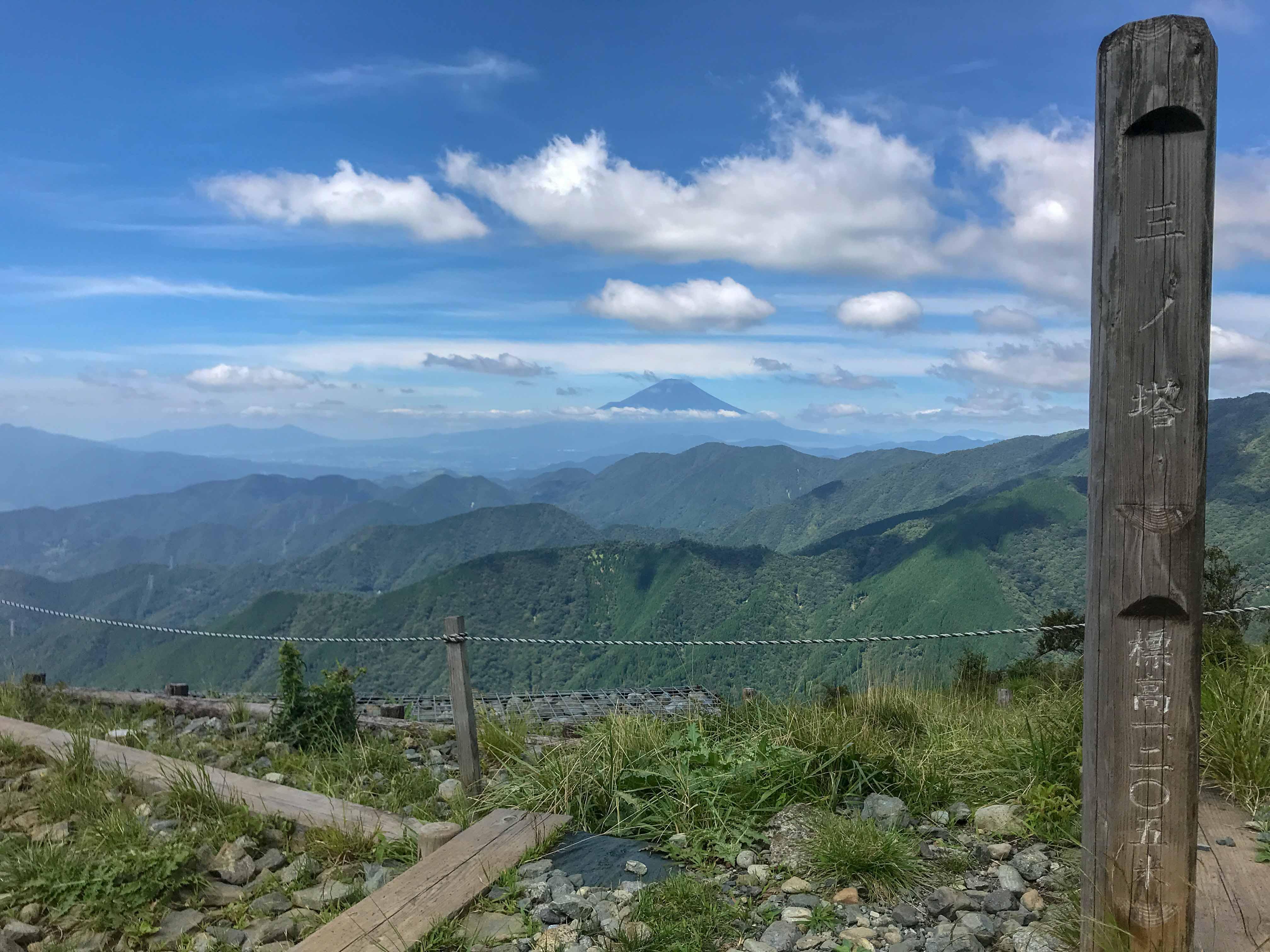 Mt. Sannoto-Tonodake-Nabewari thumbnails No.10