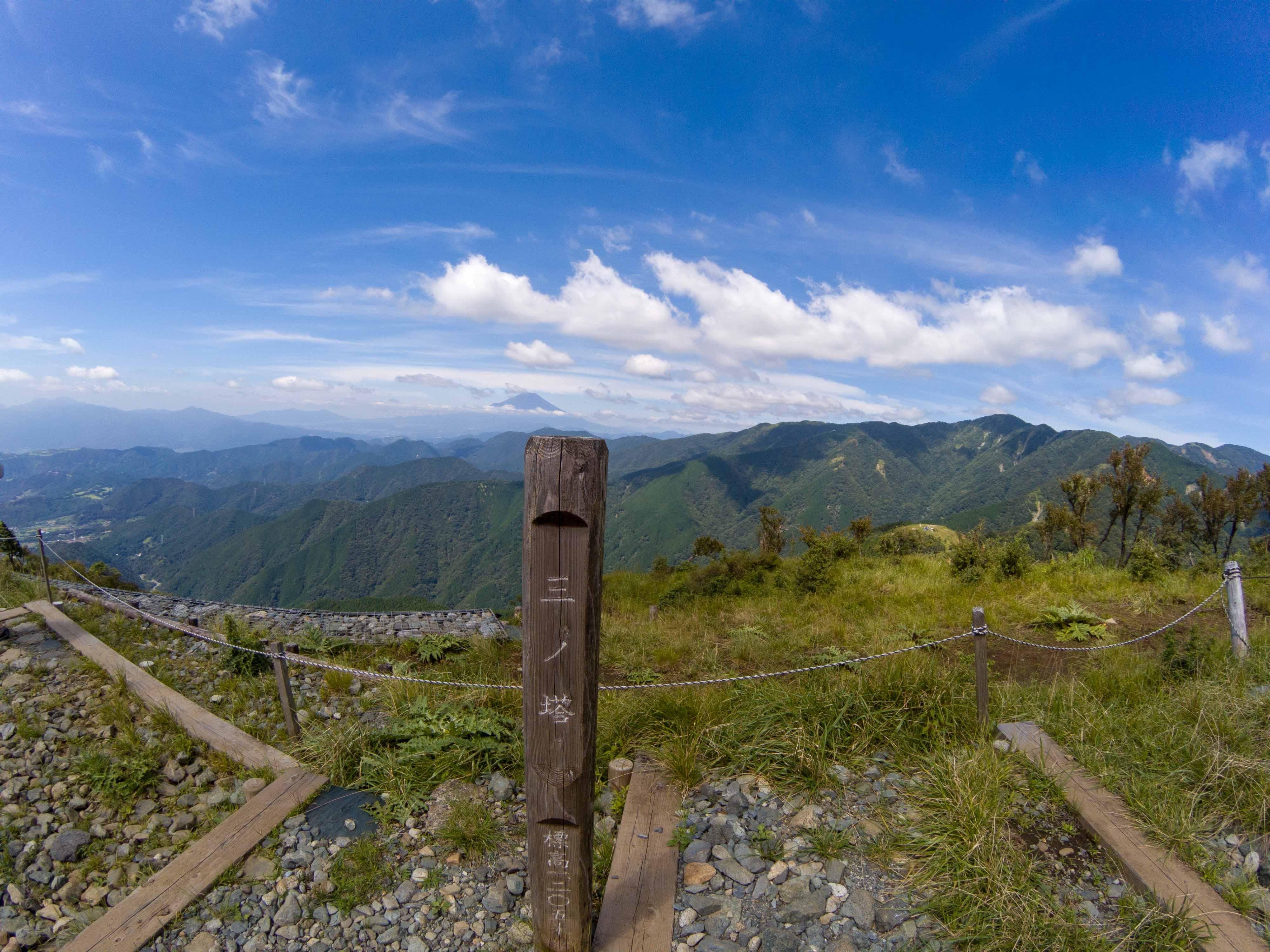 Mt. Sannoto-Tonodake-Nabewari thumbnails No.13