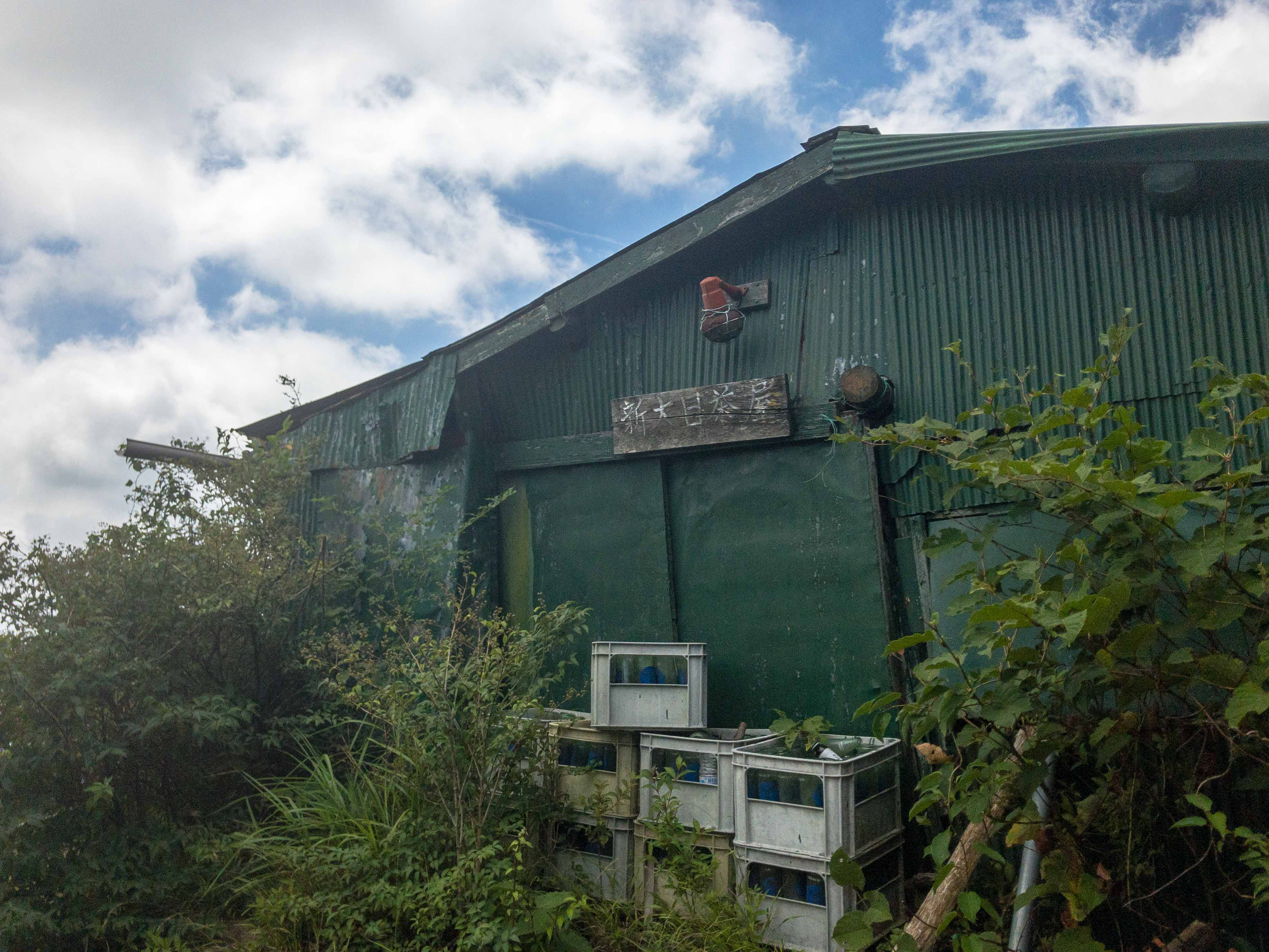 Mt. Sannoto-Tonodake-Nabewari thumbnails No.18