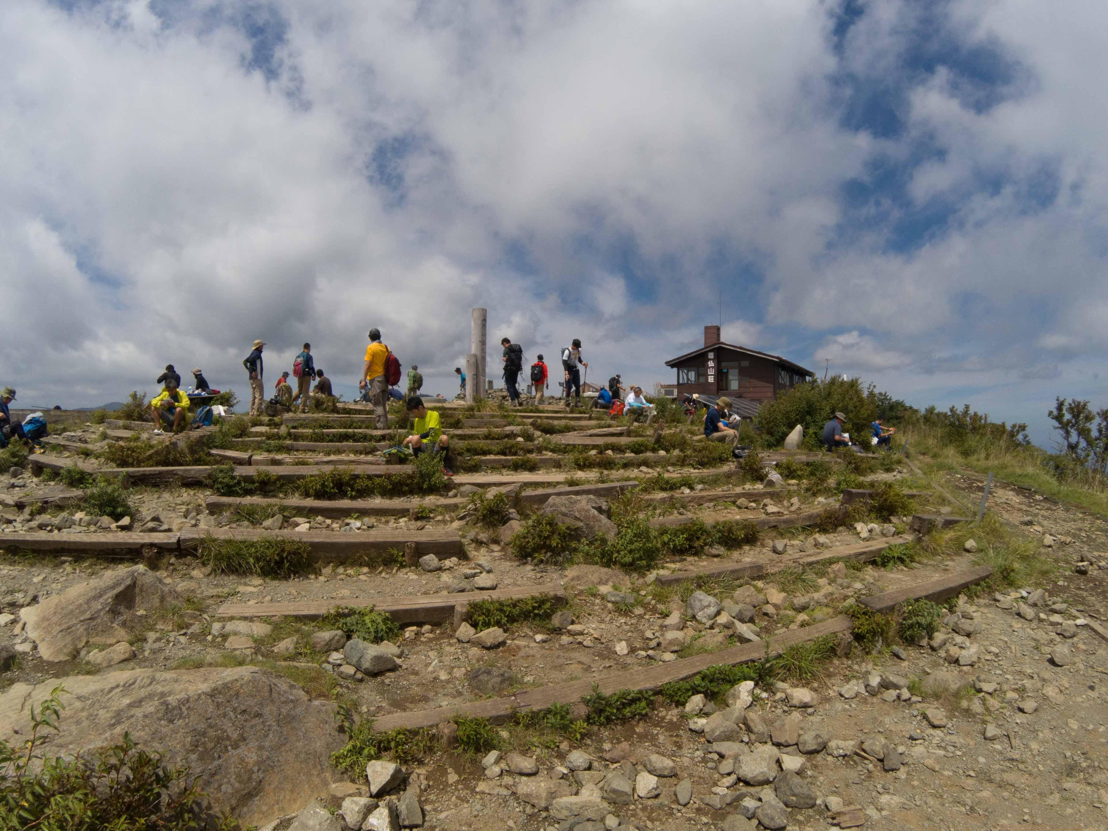 Mt. Sannoto-Tonodake-Nabewari thumbnails No.19