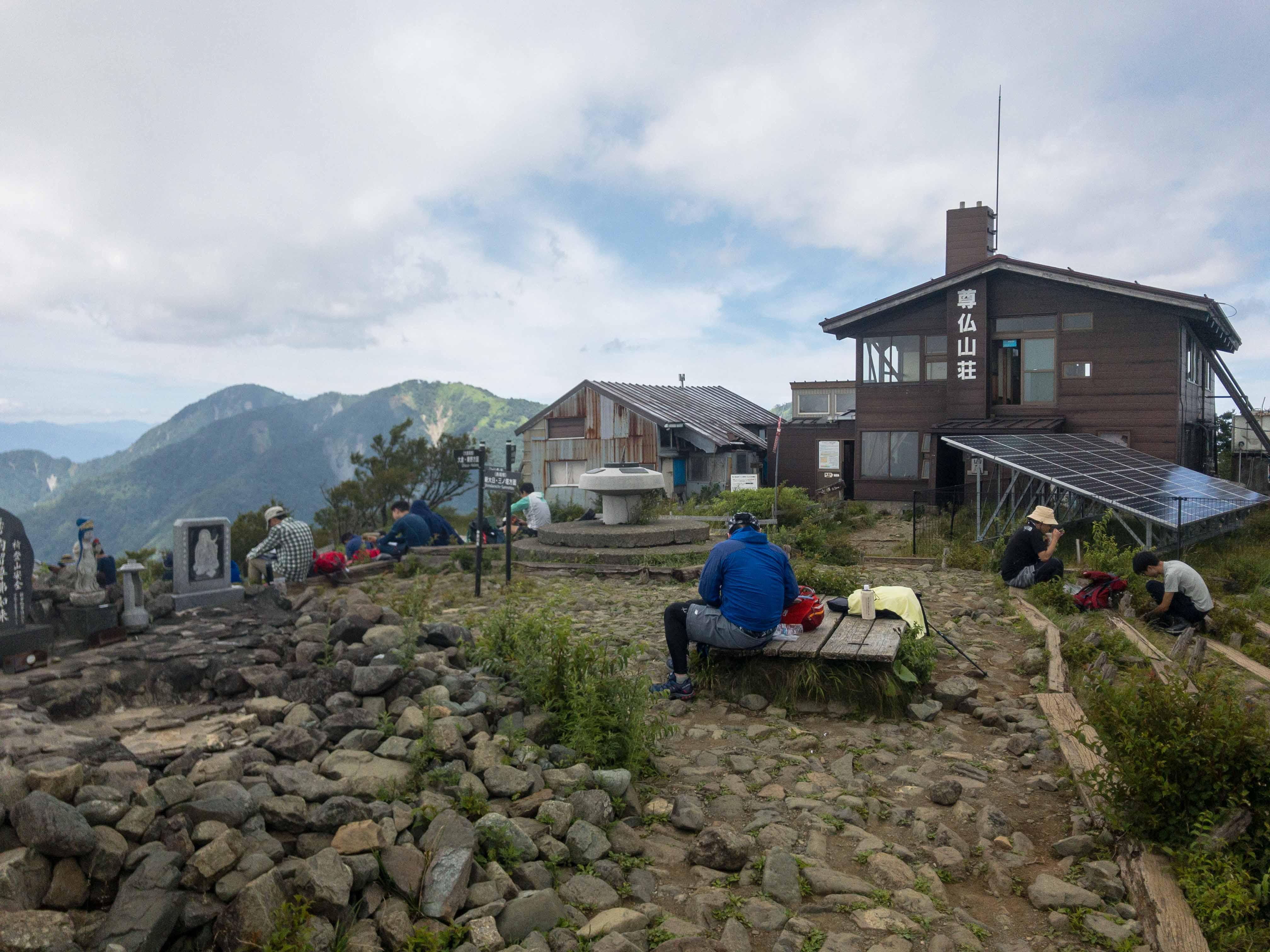 Mt. Sannoto-Tonodake-Nabewari thumbnails No.20