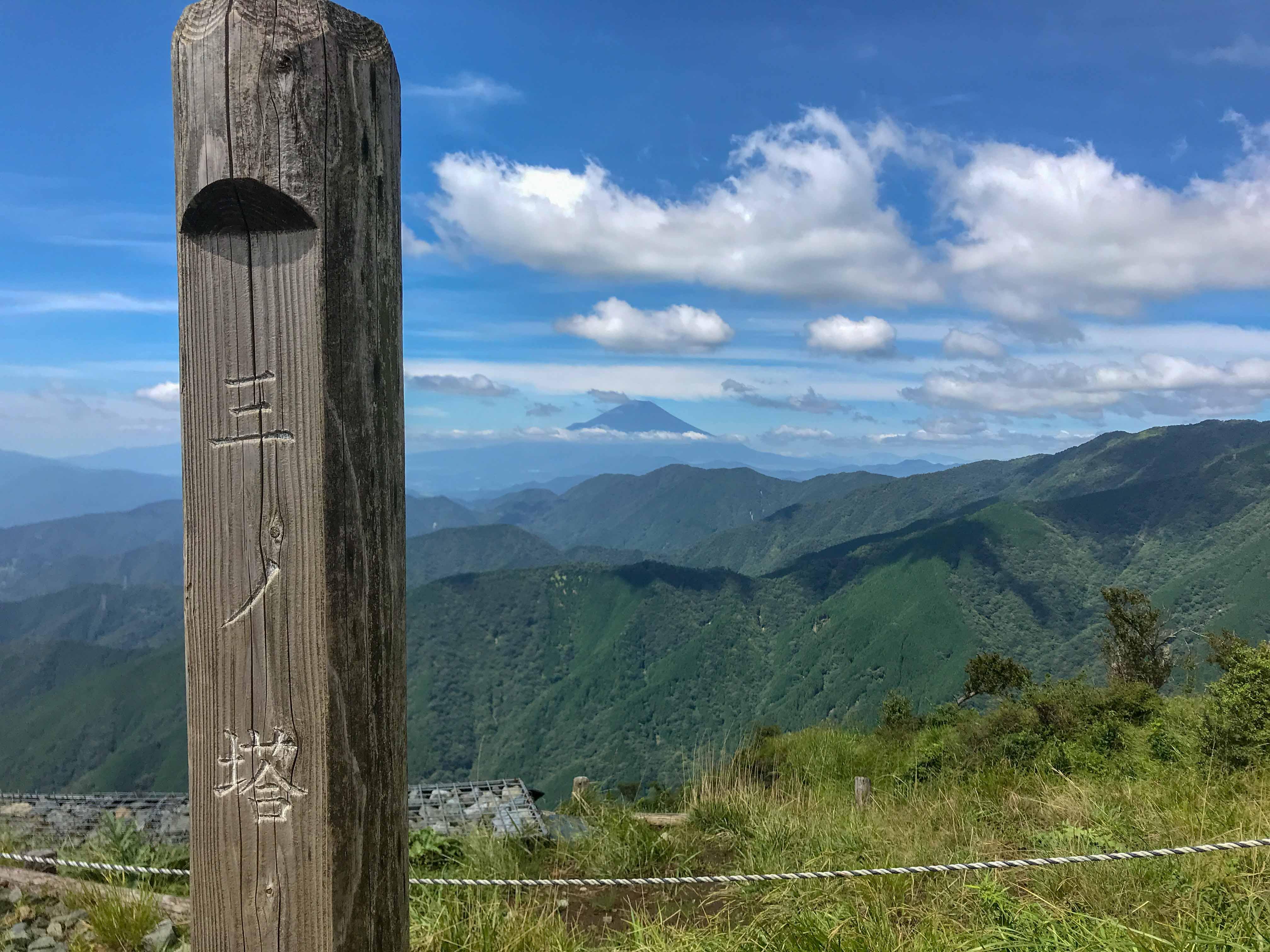Mt. Sannoto-Tonodake-Nabewari thumbnails No.8