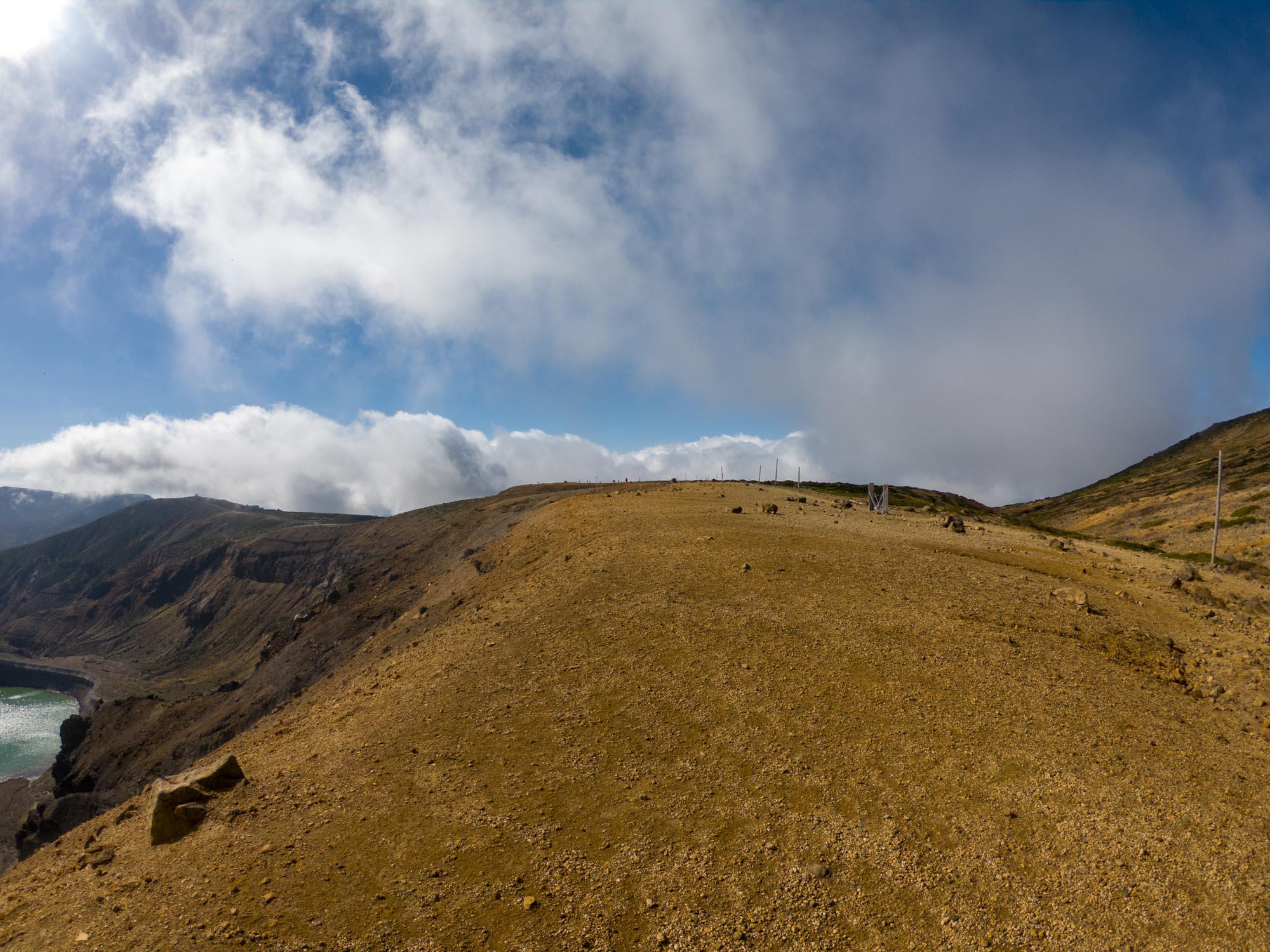 Mt. Zao (Kumanodake) thumbnails No.14